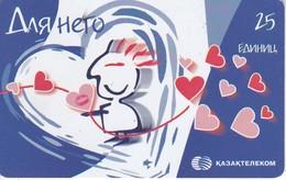 TARJETA DE KAZAJISTAN DE 25 UNITS DE SAN VALENTIN - Kasachstan