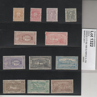 GREECE 1896 OLYMPIC GAMES Full Set MH Très Rare - 1896 Primi Giochi Olimpici