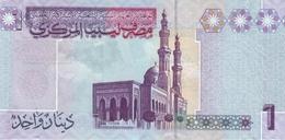 Libya P.71 1 Dinar 2009  Unc - Libië