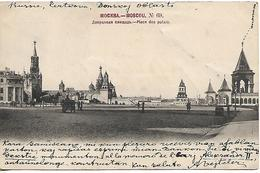 RUSSIA Old PC Moscow, Place Des Palais No.69, Sent To Amiens 1 Stamp PC USED - 1857-1916 Imperium