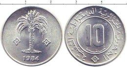 Algeria - 10 Centimes 1984 UNC Bank Bag - Algérie