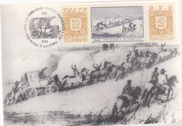 MAXIMUM CARD  ROMANIA 1983, BUZAU-PASSAGE-125 YEARS-the FIRST ROMANIAN POSTMARK   15 Nov. 1983 - Maximumkarten (MC)