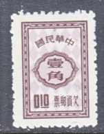 ROC   J 135    * - Postage Due