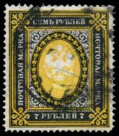 RUSIA. Ø 37. Bonito. Cat. 700 €. - 1857-1916 Imperio
