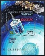 1987  Mi.Bl.196 (**) - 1923-1991 URSS