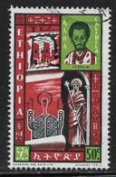 Ethiopia Scott # 399 Used Ancient Kings And Queens, 1962 - Ethiopia