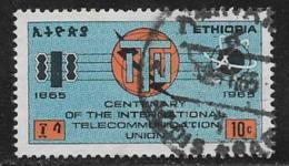 Ethiopia Scott # 440 Used ITU Emblem, 1965 - Ethiopia
