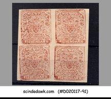 KISHANGARH - 1899-1901 4a Chocolate SG#16 BLK Of 4 - MINT NH IMPERF BRITISH INDI - Kishengarh