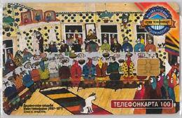 PHONE CARD-RUSSIA-MOSCA (E45.2.3 - Russia