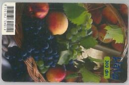 PHONE CARD-SERBIA (E45.8.2 - Jugoslawien