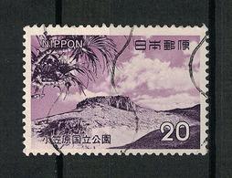 Japan Mi:01182 1973.06.26 Ogasawara National Park(used.w) - 1926-89 Empereur Hirohito (Ere Showa)