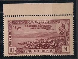 Grand Liban - 1938 - Poste Aérienne PA N°Yv. 79a - Dentelé 13.5 - Neuf Luxe ** / MNH / Postfrisch - Great Lebanon (1924-1945)