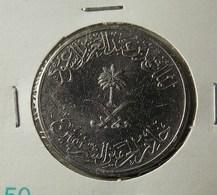 Saudi Arabia 50 Halala 1987 Varnished - Saoedi-Arabië