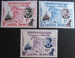 LOT 1632 - 1960 - ROYAUME DU CAMBODGE - PORT DE SIHANOUKVILLE - N°76 à 78 NEUFS** - Cambodge