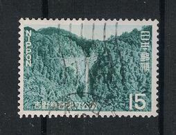 Japan Mi:01075 1970.04.30 Yoshino-kumano National Park(used) - 1926-89 Empereur Hirohito (Ere Showa)