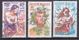 Polynésie 20e Anniversaire De La 1ère émission De Timbres Poste De Polynésie N°121 à 123 Oblitéré - Polynésie Française