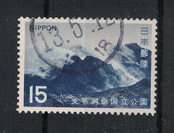 Japan Mi:01132 1971.12.06 Shikotsu-toya National Park(used) - 1926-89 Empereur Hirohito (Ere Showa)