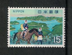 Japan Mi:01069 1970.02.25 Iki-tsushima Quasi-National Park(used) - 1926-89 Empereur Hirohito (Ere Showa)