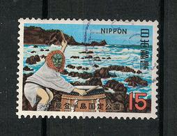 Japan Mi:01086 1970.08.01 Noto-Hanto Quasi-National Park(used) - 1926-89 Empereur Hirohito (Ere Showa)