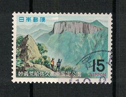 Japan Mi:01089 1970.09.11 Myogi-arafune-sakukogen Quasi-National Park(used) - 1926-89 Empereur Hirohito (Ere Showa)