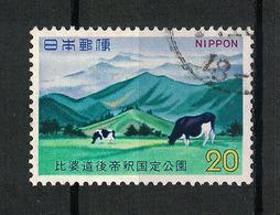 Japan Mi:01145 1972.03.24 Hiba-dougo-taisyaku Quasi-National Park(used) - 1926-89 Empereur Hirohito (Ere Showa)