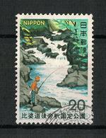 Japan Mi:01146 1972.03.24 Hiba-dougo-taisyaku Quasi-National Park(used) - 1926-89 Empereur Hirohito (Ere Showa)