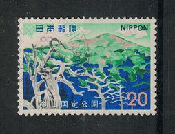 Japan Mi:01170 1973.02.20 Tsurugi-san Quasi-National Park(used) - 1926-89 Empereur Hirohito (Ere Showa)