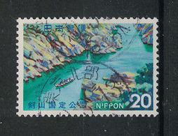 Japan Mi:01171 1973.02.20 Tsurugi-san Quasi-National Park(used) - 1926-89 Empereur Hirohito (Ere Showa)