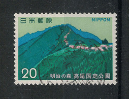 Japan Mi:01172 1973.03.12 Meiji-no-mori Takao-minoo Quasi-National Park(used) - 1926-89 Empereur Hirohito (Ere Showa)