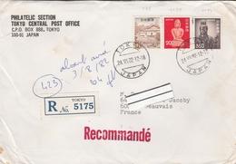 LSC 1982 - Recommandé Et Cachet TOKYO Sur Timbres - Au Dos Bandes De Scotch Et écritures En Japonais - Cartas