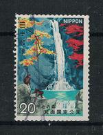 Japan Mi:01173 1973.03.12 Meiji-no-mori Takao-minoo Quasi-National Park(used) - 1926-89 Empereur Hirohito (Ere Showa)