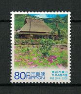 Japan Mi:04698 2008.10.27 60th Anniv. Of Enforcement Local Autonomy Law Commemoration, Kyoto Prefecture(used) - 1989-... Empereur Akihito (Ere Heisei)