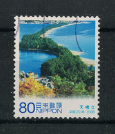Japan Mi:04700 2008.10.27 60th Anniv. Of Enforcement Local Autonomy Law Commemoration, Kyoto Prefecture(used) - 1989-... Empereur Akihito (Ere Heisei)