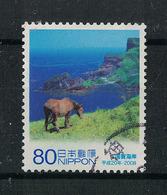 Japan Mi:04754 2008.12.08 60th Anniv. Of Enforcement Local Autonomy Law Commemoration, Shimane Prefecture(used) - Oblitérés