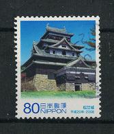 Japan Mi:04755 2008.12.08 60th Anniv. Of Enforcement Local Autonomy Law Commemoration, Shimane Prefecture(used) - 1989-... Empereur Akihito (Ere Heisei)