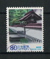 Japan Mi:04756 2008.12.08 60th Anniv. Of Enforcement Local Autonomy Law Commemoration, Shimane Prefecture(used) - 1989-... Empereur Akihito (Ere Heisei)