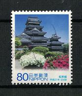 Japan Mi:04872 2009.05.14 60th Anniv. Of Enforcement Local Autonomy Law Commemoration, Nagano Prefecture(used) - 1989-... Empereur Akihito (Ere Heisei)