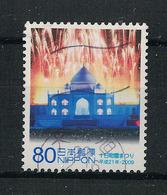 Japan Mi:04960 2009.07.08 60th Anniv. Of Enforcement Local Autonomy Law Commemoration, Niigata Prefecture(used) - 1989-... Empereur Akihito (Ere Heisei)