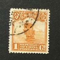 ◆◆◆CHINA 1923-33  Second Peking Print Junk Series  1C  USED  AA1266 - 1912-1949 République