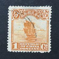 ◆◆◆CHINA 1923-33  Second Peking Print Junk Series  1C  USED  AA1273 - 1912-1949 République