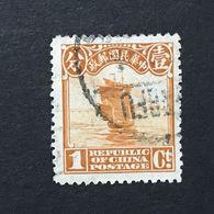 ◆◆◆CHINA 1923-33 Second Peking Print Junk Series 1C USED AA1284 - 1912-1949 République