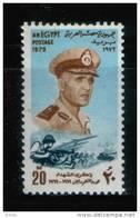 EGYPT / 1972 / ISRAEL / BRIG. GEN. ABDEL MONIEM RIAD / MNH / VF - Egypt