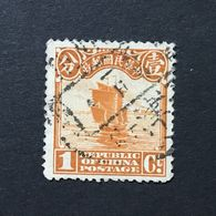 ◆◆◆CHINA 1923-33 Second Peking Print Junk Series 1C USED AA1288 - China