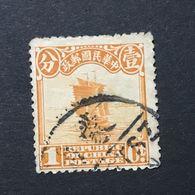 ◆◆◆CHINA 1923-33 Second Peking Print Junk Series 1C USED AA1292 - China