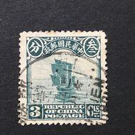 ◆◆◆CHINA 1923-33 Second Peking Print Junk Series 3C USED AA1310 - China