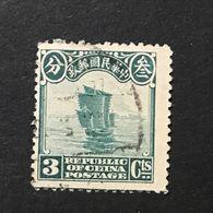 ◆◆◆CHINA 1923-33 Second Peking Print Junk Series 3C USED AA1311 - 1912-1949 République