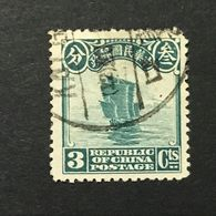 ◆◆◆CHINA 1923-33 Second Peking Print Junk Series 3C USED AA1312 - China