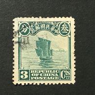 ◆◆◆CHINA 1923-33 Second Peking Print Junk Series 3C USED AA1317 - 1912-1949 Republic