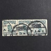 ◆◆◆CHINA 1923-33 Second Peking Print Junk Series 3C X3   USED AA1325 - China