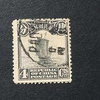 ◆◆◆CHINA 1923-33 Second Peking Print Junk Series  4C    USED AA1331 - China